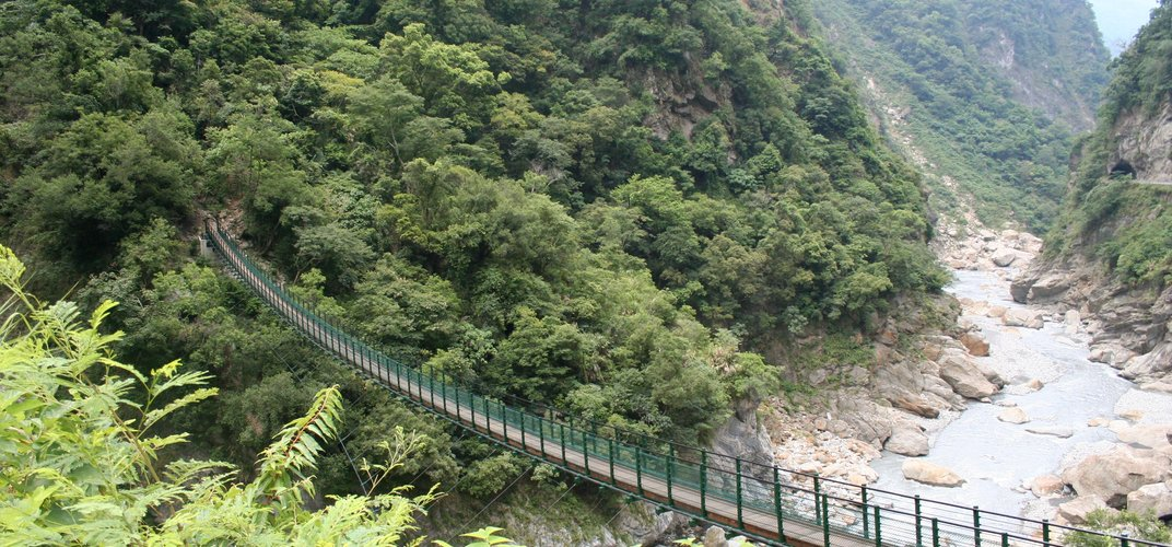 A bridge across Taroko Gorge