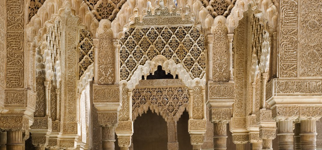 Intricate architectural design at the Alhambra, Granada