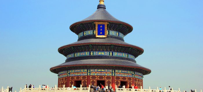 Tailor-Made Travel to China <p>Cruise the River Li, escape&nbsp;the crowds in the lesser-explored part of the Great Wall, visit&nbsp;The Forbidden City, and&nbsp;see the Terra-Cotta Warriors at Xian on a&nbsp;comprehensive journey to China.</p>  <p></p>